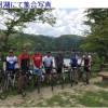 自転車同好会 7月度 三河湖ツーリング