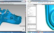 リバースエンジニアリングソフト、CADソフト