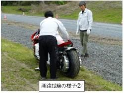 """EVバイクプロジェクト~vol.40 2017仕様 """" EV-01Z """"~6"""