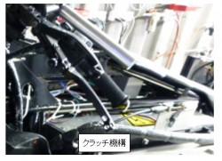 """EVバイクプロジェクト~vol.40 2017仕様 """" EV-01Z """"~4"""