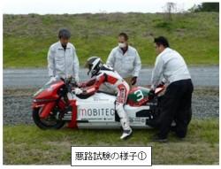 """EVバイクプロジェクト~vol.40 2017仕様 """" EV-01Z """"~5"""
