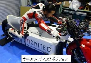 EVバイクプロジェクト~vol.42 EV-01Z完成 ~1