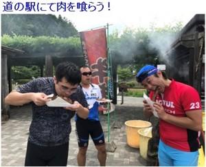 7月度 三河湖ツーリング3