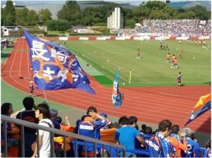 地元Jリーグチームを応援しよう!!1