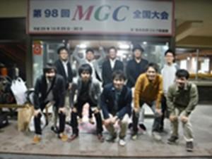 第13回 MGC杯 結果報告1