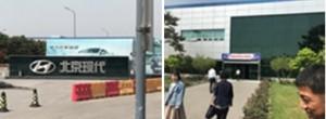 中国(北京市)視察2