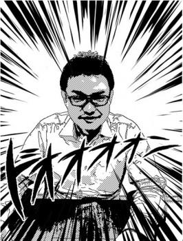 社員旅行本社編1
