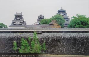 熊本旅行25