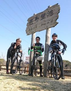 自転車同好会 3月度 佐布里池ツーリング1