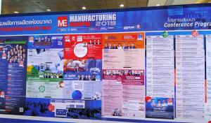 scan_bangkok 3