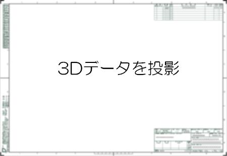3Dcad_data