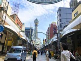 2019年度 社員旅行(5)~大阪旅行~1