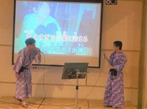 2019年度 社員旅行(7)~湯西川温泉旅行~2
