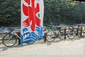 自転車同好会 8月度 香嵐渓ツーリング 2