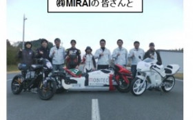 EVバイクプロジェクト~vol.39 2017年の取組み~