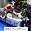 EVバイクプロジェクト~vol.42 EV-01Z完成 ~