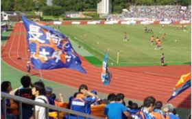 地元Jリーグチームを応援しよう!!