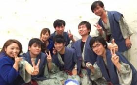 2017年度 社員旅行(4)~鬼怒川温泉~