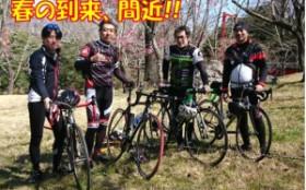 自転車同好会 3月度 豊川~新城 公園巡りツーリング