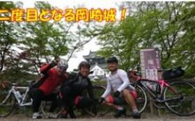 自転車同好会 4月度 安城~岡崎城ツーリング