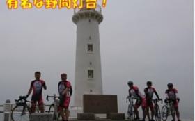 自転車同好会 5月度 知多半島一周ツーリング
