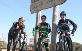 自転車同好会 3月度 佐布里池ツーリング