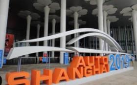 中国上海モーターショー視察報告