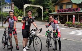 自転車同好会 6月度 くらがり渓谷ツーリング