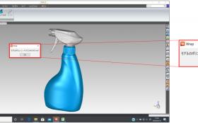 3Dスキャンデータの活用術