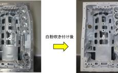 3Dスキャン用の反射防止剤オリジナル塗布ブースの設計、販売